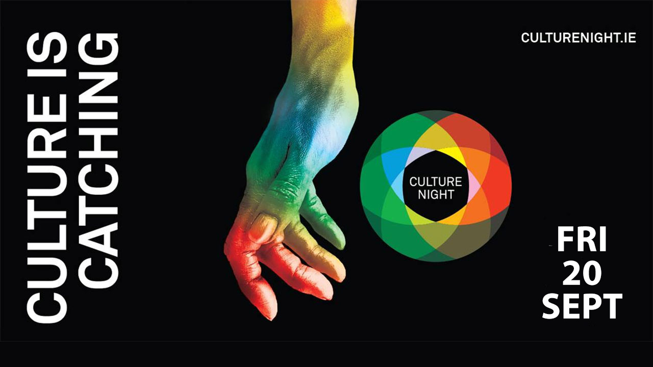 Culture Night @ Source in Thurles | Tipperary on Film